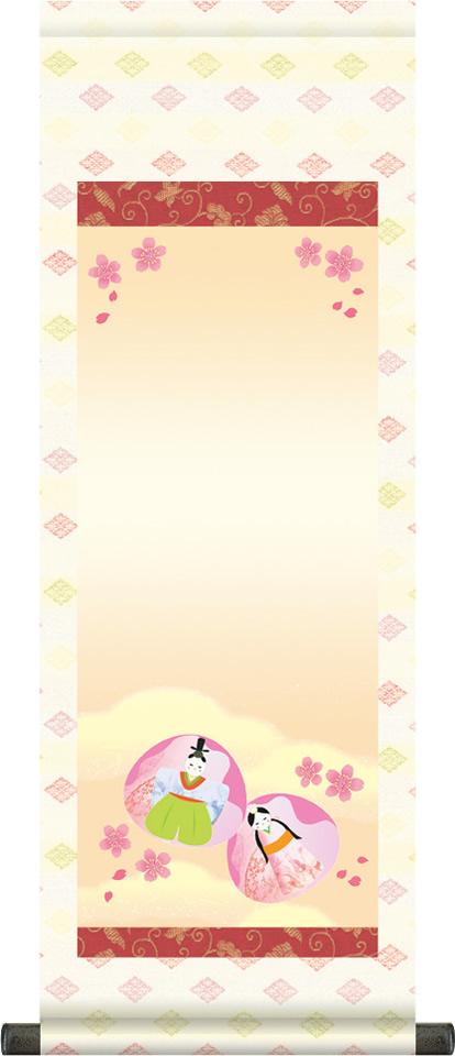 【大】桃の節句名入れ掛軸-貝雛[名入れ旗 名前旗 命名旗 雛祭り 三月 女の子 お雛様 節句 飾り お祝い]