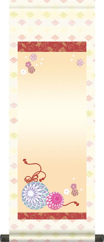【大】桃の節句名入れ掛軸-手鞠[名入れ旗 名前旗 命名旗 雛祭り 三月 女の子 お雛様 節句 飾り お祝い]
