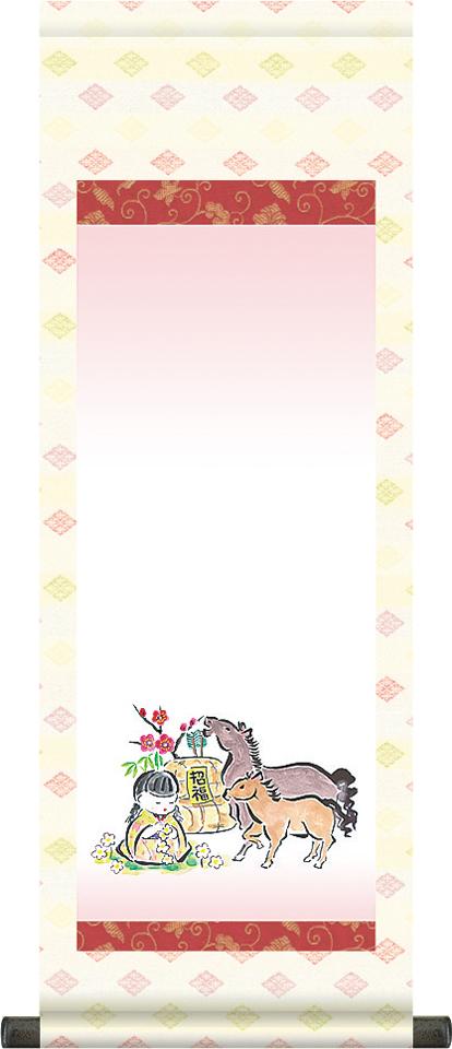 【大】桃の節句名入れ掛軸-お守り午[名入れ旗 名前旗 命名旗 雛祭り 三月 女の子 お雛様 節句 飾り お祝い]