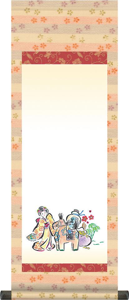 【大】桃の節句名入れ掛軸-幸運午[名入れ旗 名前旗 命名旗 雛祭り 三月 女の子 お雛様 節句 飾り お祝い]