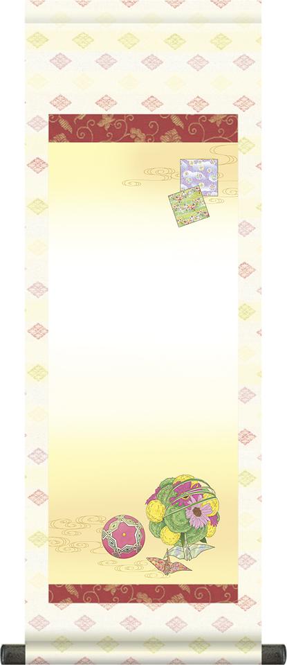 【大】桃の節句名入れ掛軸-花鞠[名入れ旗 名前旗 命名旗 雛祭り 三月 女の子 お雛様 節句 飾り お祝い]