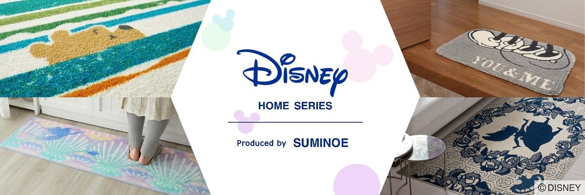 家具のホンダ:ディズニー特集