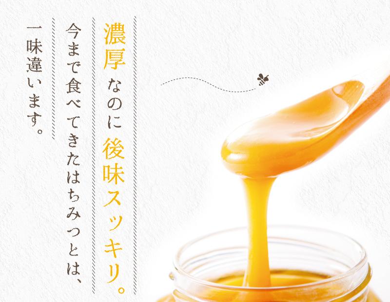 マヌカ紹介1