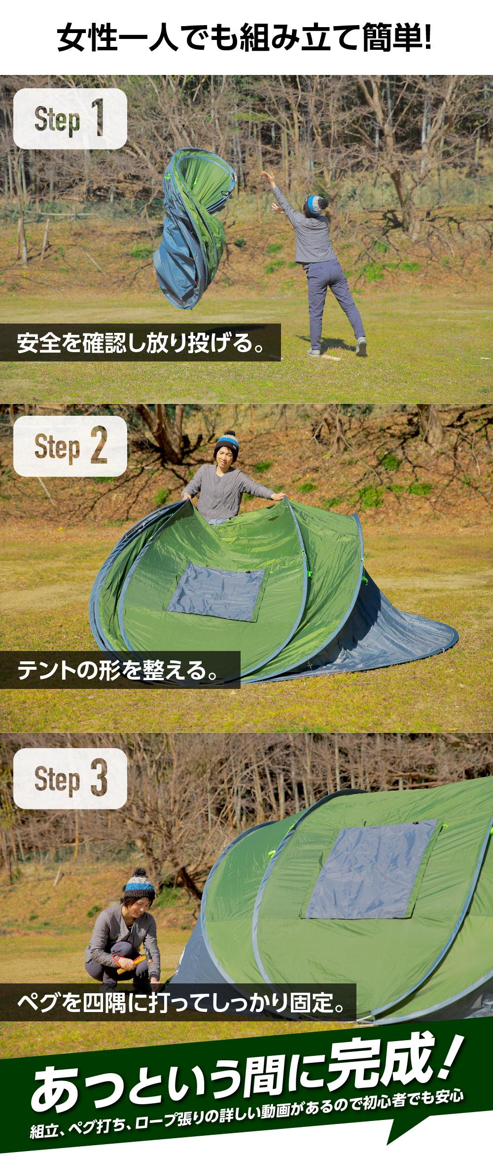 ペグ ロープ 日本語説明書 保証 日本人サポート ワンタッチ