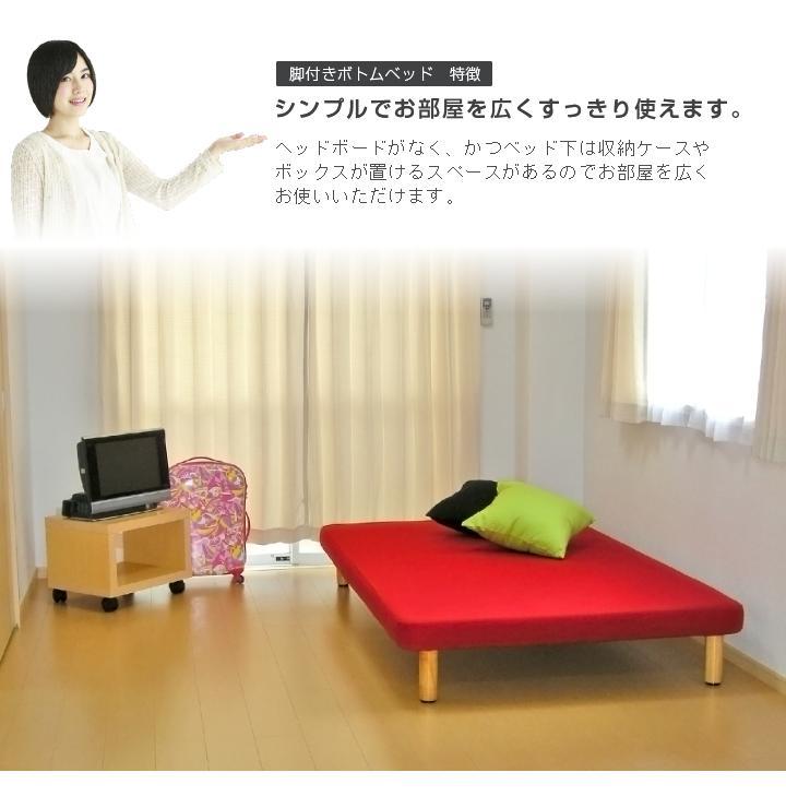 シンプルでお部屋を広くすっきり使えます。