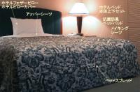 旅館や民泊_宿泊施設のインテリア_枕をお届けします