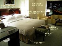 旅館や民泊_宿泊施設のインテリア