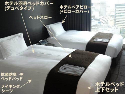 ホテルのベッドやマットレス・ベッドカバーでインテリアが大変身