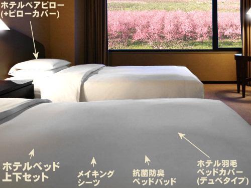 ベッドルームが楽しくなるホテル商品コーディネート