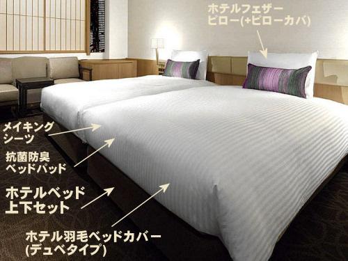 ホテルのベッドやマットレス・寝具でインテリアをコーディネート