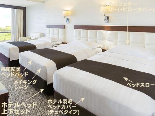 ホテルのマットレスやベッドを使う上手な方法