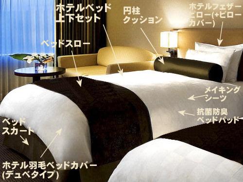 ホテルや旅館のベッド・マットレスで寝室をトータルコーディネート