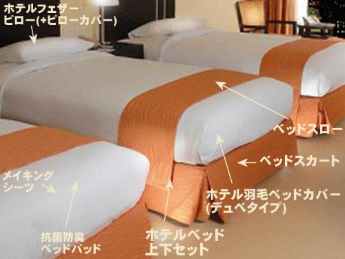 高級ホテルのマットレスやベッドを使って、我が家のインテリアをイメージチェンジ可能です