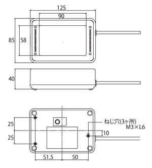 QK30-U 外形寸法