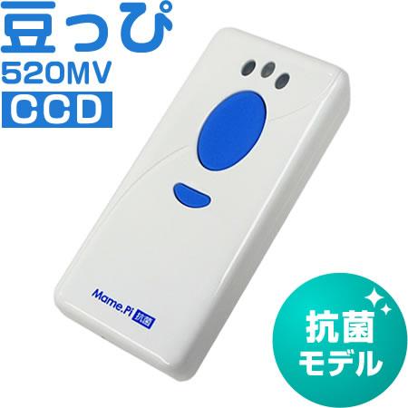 豆っぴ Mame.Pi-520MV ロングレンジCCD