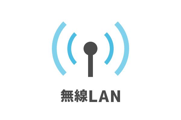 OPH-5000i-BLK 国際標準規格IEEE802.11b/g/a対応 無線LAN搭載