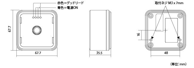 外形寸法 diBar eTicket 携帯液晶対応二次元コードリーダー