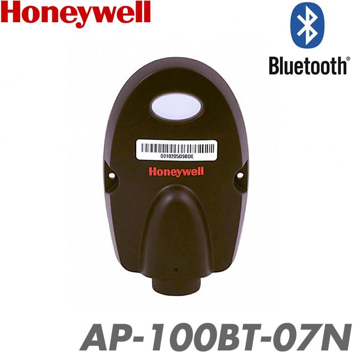 Bluetooth アクセスポイント AP-100BT-07N
