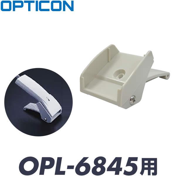 OPL-6845V-USB-AM-V 抗菌USBバーコードリーダー