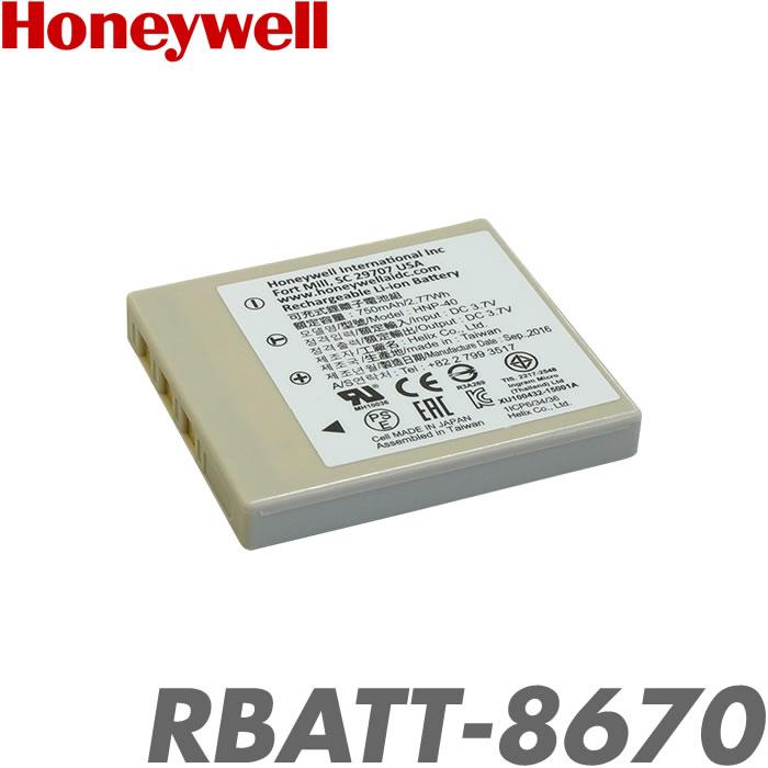バッテリーパック RBATT-8670