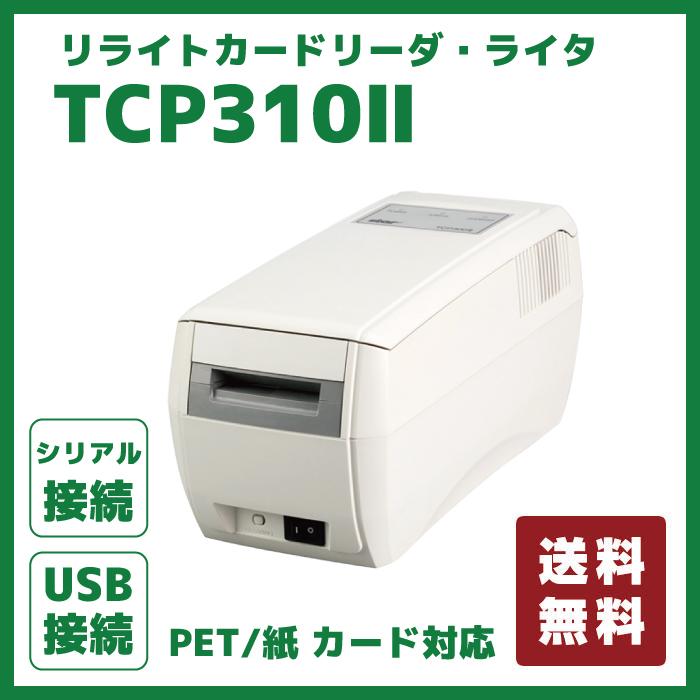 TCP310 リライトカードリーダ・ライタ
