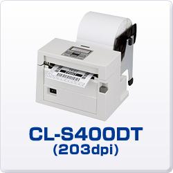 シチズン・システムズ ラベルプリンター CL-S400DT(203dpi)