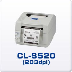 シチズン・システムズ ラベルプリンター CL-S520(203dpi)