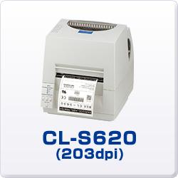 シチズン・システムズ ラベルプリンター CL-S620(203dpi)