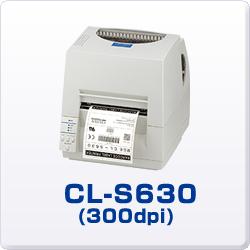 シチズン・システムズ ラベルプリンター CL-S630(300dpi)