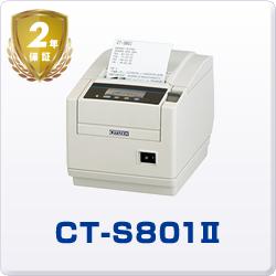 シチズン・システムズ レシートプリンター CT-S801III