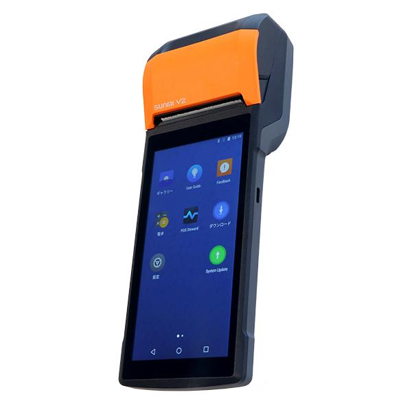 SUNMI V2 プリンター搭載 Androidスマートターミナル 【1年保証】 58mm幅 HDディスプレイ搭載 Bluetooth接続
