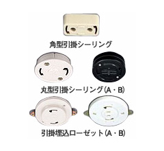 HUG ONLINE SHOP/SHELLY Pendant Lamp(シェリーペンダントランプ)
