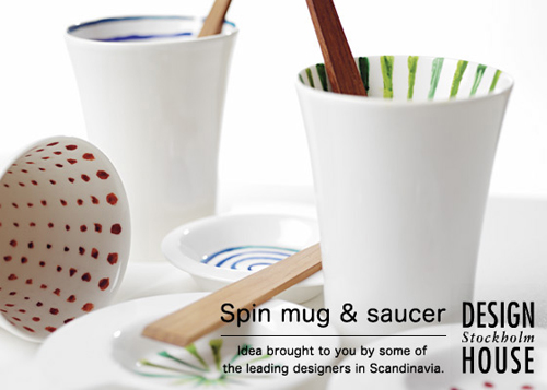 hug online shop | rakuten global market: design house stockholm