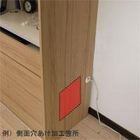側板の穴あけ加工(ダブルコンセント用)