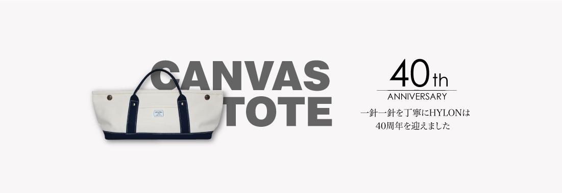CANVAS TOTE