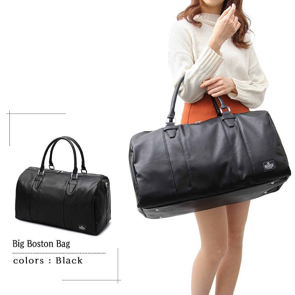 Hypgroup Boston Bag It Is Business Trip Work Compact Travel