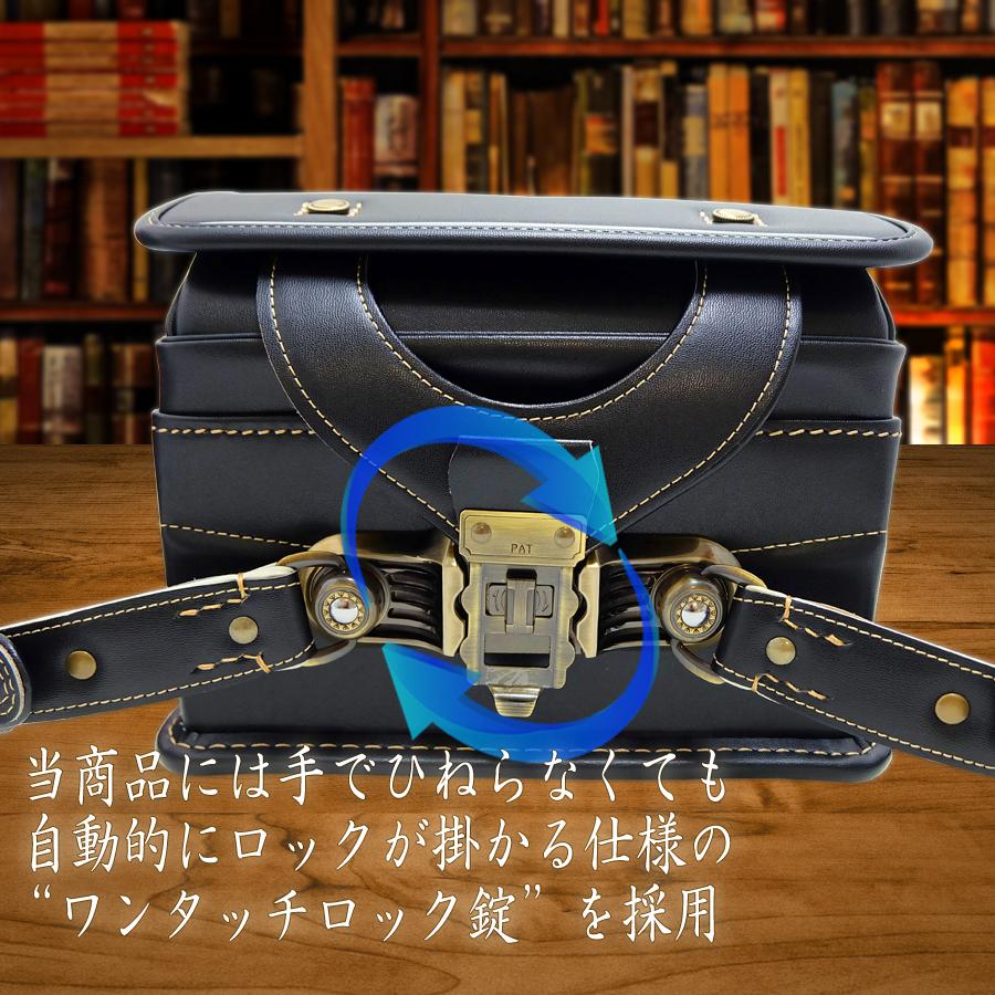 【NANO_UNIVERSE ナノ・ユニバース】 ランドセル(nu-003)