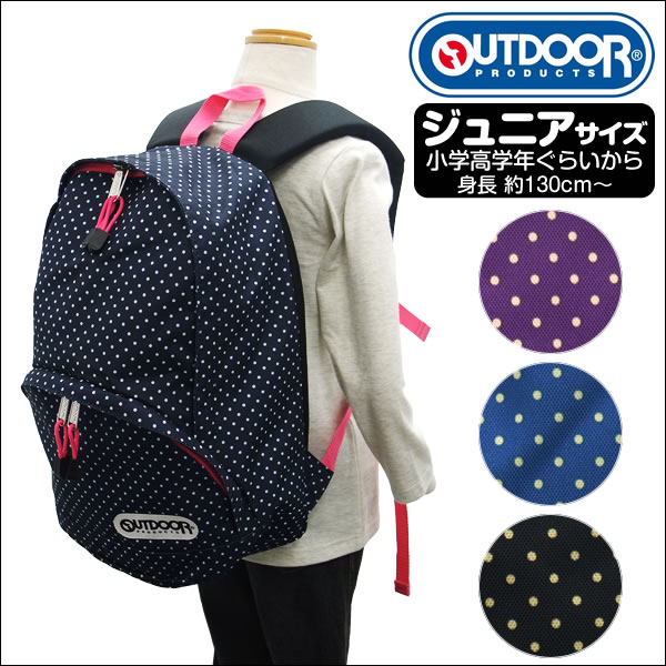 ��OUTDOORPRODUCTS�ۥ���˥����������ɥå�(���)�� �ǥ��ѥå�/3Color