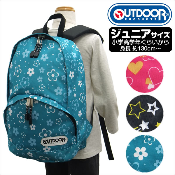 ��OUTDOORPRODUCTS�ۥ���˥������������ǥ��ѥå�/4Color