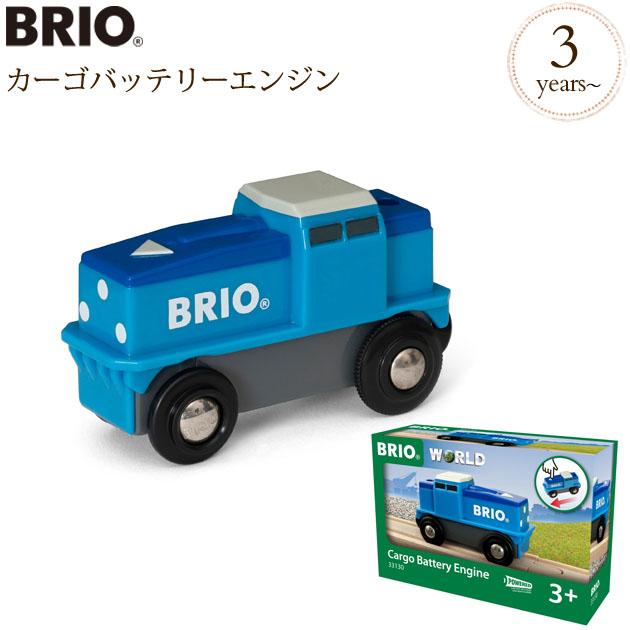 BRIO カーゴバッテリーエンジン
