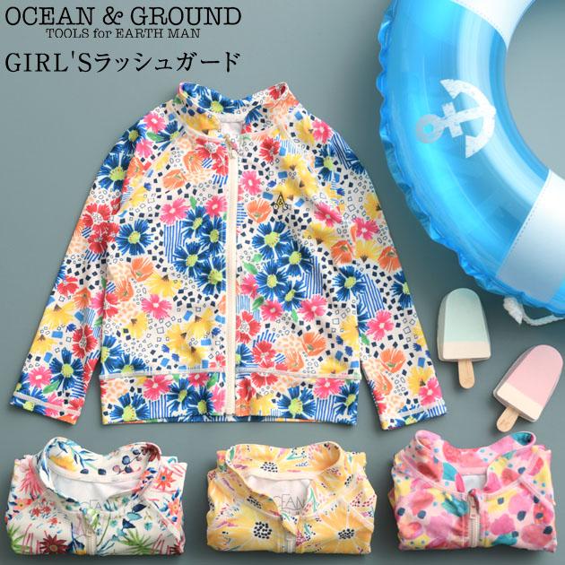 OCEAN&GROUND オーシャンアンドグラウンド GIRL'Sラッシュガード