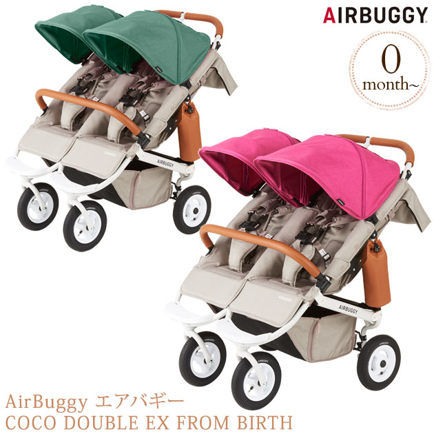 AirBuggy エアバギーCOCO DOUBLE EX FROM BIRTH