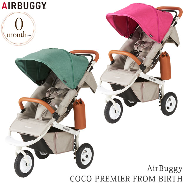 AirBuggy エアバギーCOCO PREMIER FROM BIRTH
