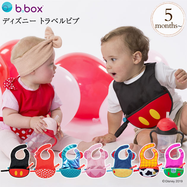 b.box ビーボックスディズニー トラベルビブ travel bib+flexible spoon