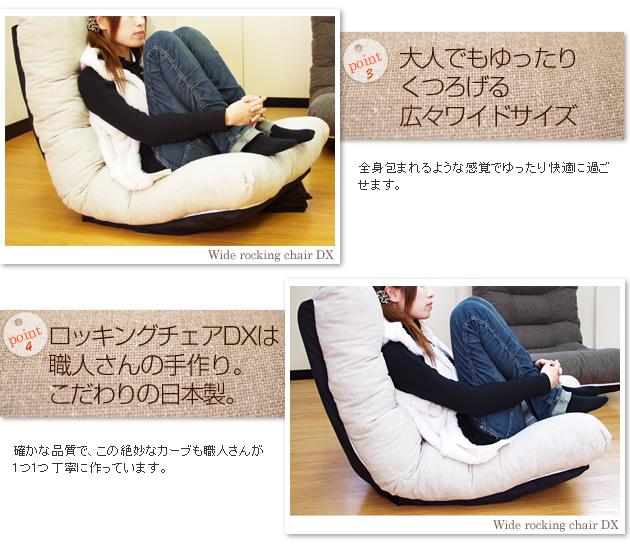 ワイドサイズ 日本製