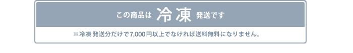 16個セット2300円
