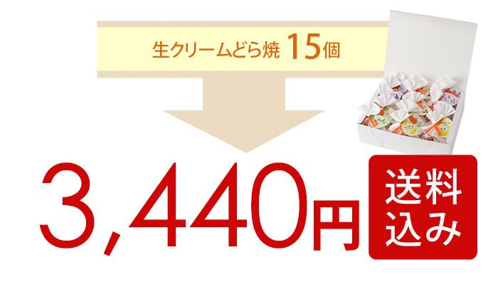 2484円送料無料