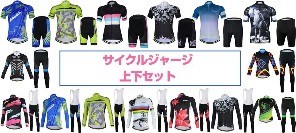 Shop top 1585117096