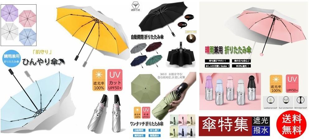 Shop top 1594359585
