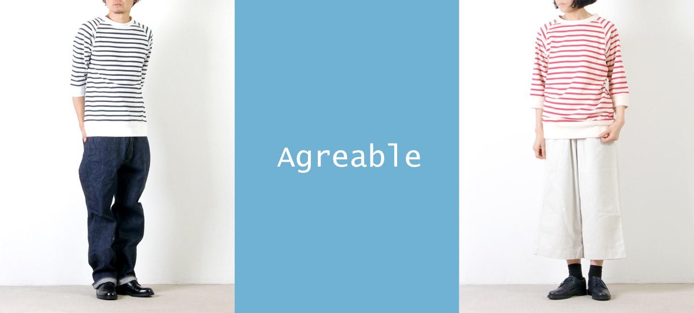 Agreable(アグレアーブル) 1/2スリーブボーダープルオーバーT